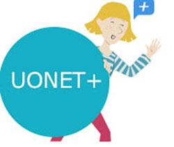 Uonetplus